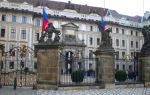 Терезианский дворец в Праге