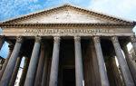 Римский Пантеон – памятник древности