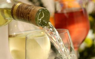 Подарок из Австрии вино Eiswein
