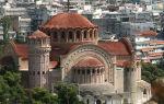 Храм Святой Софии в Греции