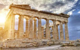 Парфенон — памятник древних времен