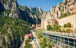 Монастырь Монсеррат в Испании