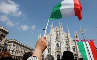 Праздники Италии