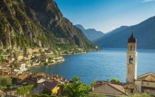 Oзера Италии