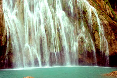 Лимонный водопад