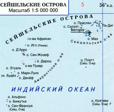 состав Сейшельских островов