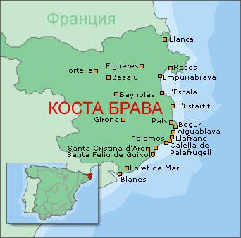 Курорты Коста-Брава